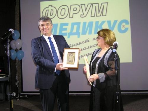акад. Лъчезар Трайков