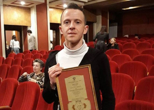 д-р Александър Илиев с наградата за млад учен